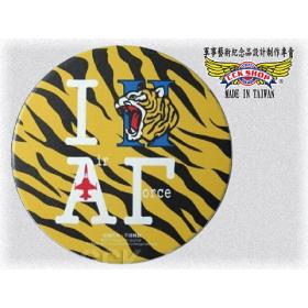 【鐵鳥迷飛機系列】空軍F-5E/F虎斑陶瓷吸水杯墊